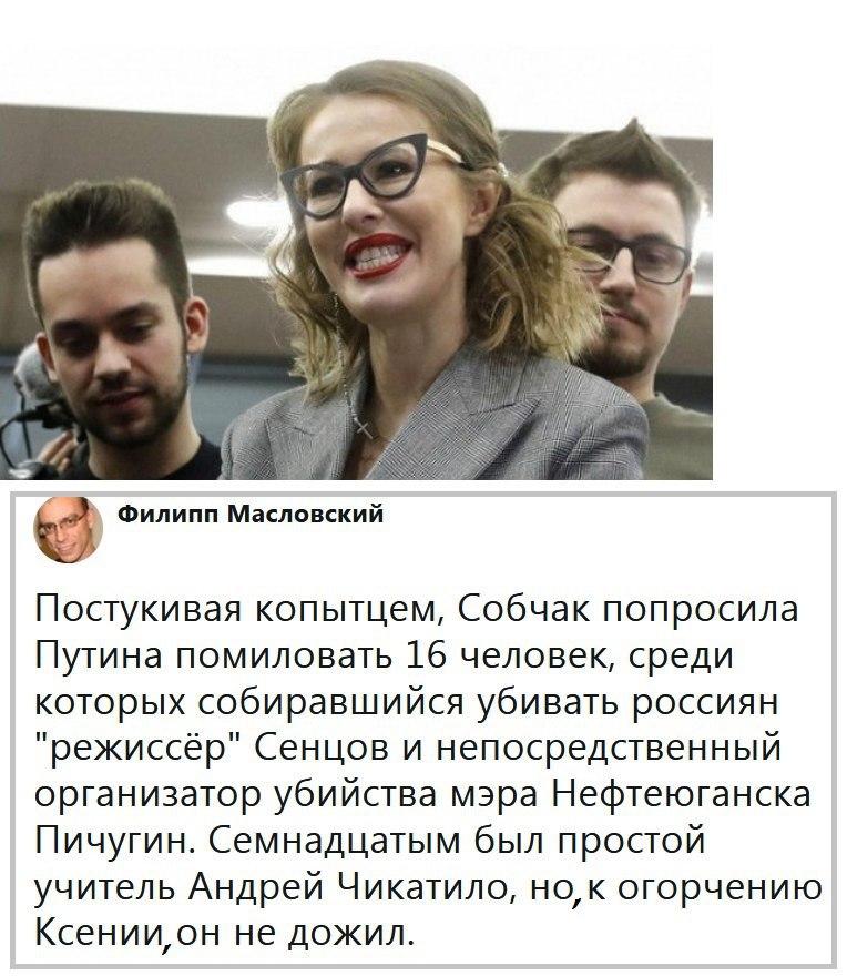 https://pp.userapi.com/c7008/v7008701/5191c/IurlV8AkilI.jpg