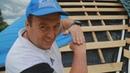 Видеоинструкция монтажа гибкой черепицы Katepal Часть2