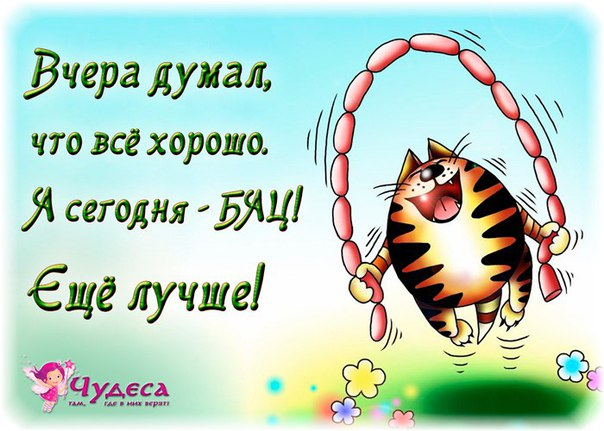 https://pp.vk.me/c635100/v635100537/2d21/rH8C4czUqc0.jpg