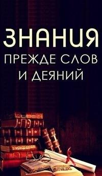 Черкесс Рустам