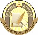 Юнус-Бек Евкуров фото #39