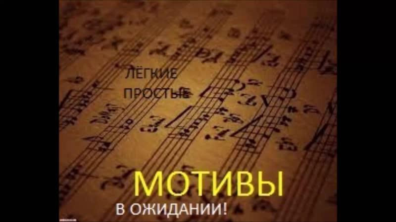 Evgeniy Komissarov ? - Лёгкие простые мотивы (Отрывок 2019)