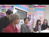 jrokku (VS) Shou, Saga Hiroto (Alice NIne) on Xtreme Beauty (2018.09.24)