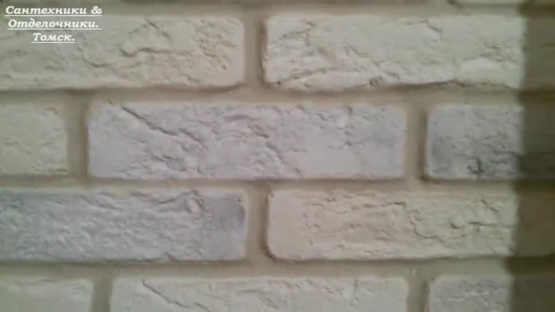 Стена из гипсового камня