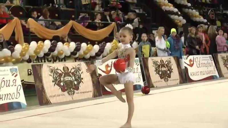 Комисаренко Арина (мяч) 2006-Кат.С 08.03.15 Империя юных талантов Художественная гимнастика