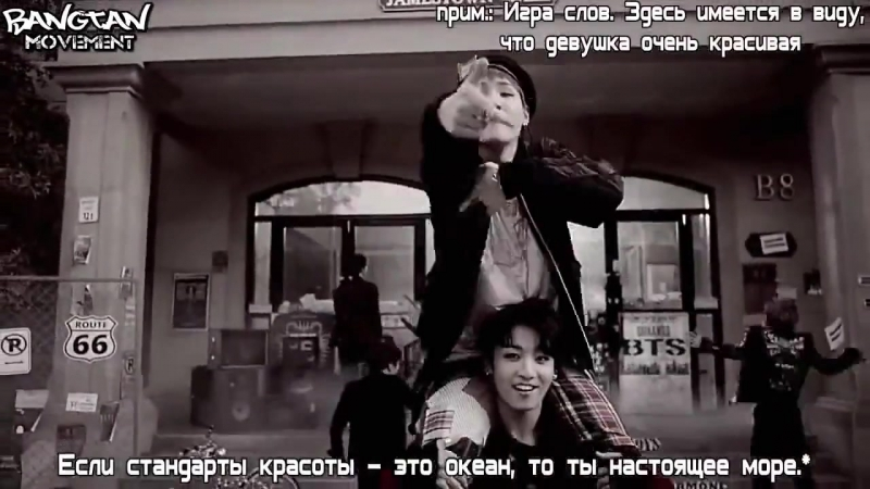 [RUS SUB] BTS War Of Hormone