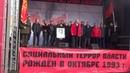 04.10.2018 г. Москва. Вечер. Митинг памяти по жертвам террора 04.10.1993 года.
