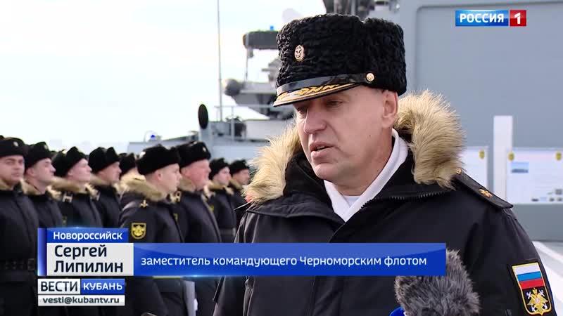 Патрульный корвет «Василий Быков» заступил на службу в Новороссийске