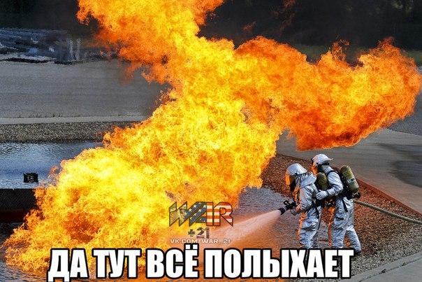 """Саакашвили встречают в Грузии после его выступления в ООН: """"Путин уже у всех стоит поперек глотки"""" - Цензор.НЕТ 5040"""