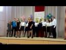Отрывок-концерта 9 а класса СОШ №3 - 05.10.2018