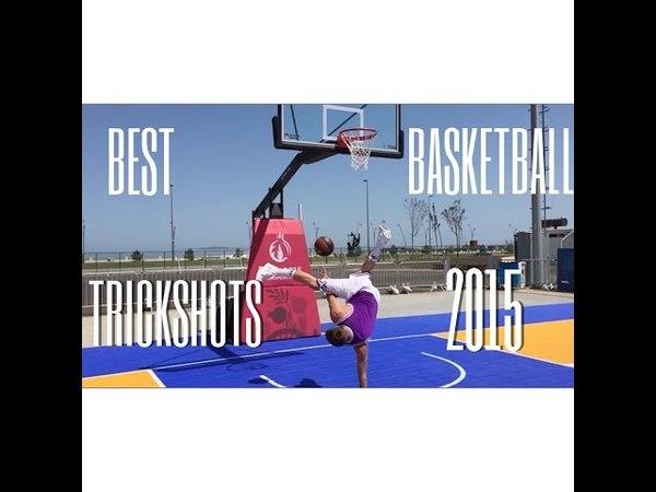 Awesome Basketball Trickshots | Smoove