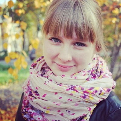 Наталья Мальчихина, 30 октября 1997, Северодвинск, id50236908