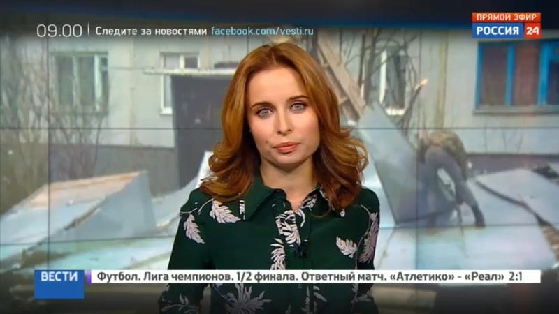 Новости на Россия 24 • Жительницу Читы травмировало куском оторванной ветром крыши