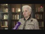 «Народ читает!» — Супруга Солженицына о неизменной актуальности работ писателя