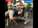 Тяжелая тренировка 🏋🏻♂️ 16.06.19 - 120 кг - 3 подход