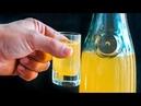 Выпейте ЭТОТ Напиток из КУРКУМЫ чтобы ВЫМЫТЬ ПАРАЗИТОВ и ОЧИСТИТЬ Ваш КИШЕЧНИК