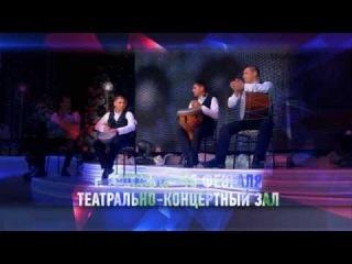 Концерт Звезд 9 Волны - 15 ФЕВРАЛЯ, г. Грозный