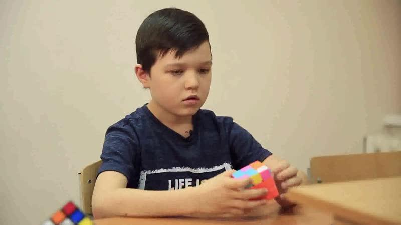 Рамир 9 лет Считает в уме и собирает Кубик Рубика