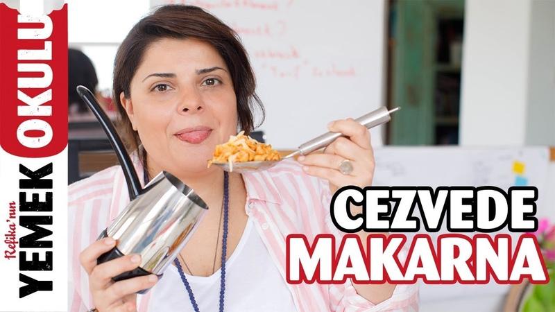 Yurtta Kalıyorum, Ocağım Yok, Mükemmel Soslu Makarna Yapmak İstiyorum Tarifi | Öğrenci Evi Yemekleri