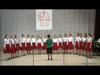 Региональный фестиваль вокальных ансамблей и хоровых коллективов детского и юношеского творчества Отрадненской епархии