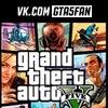 Новости GTA 5 PC GTA5 Моды