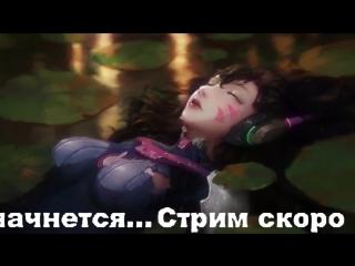 🔴 Дива идет в бой 🔴 Overwatch 🔴