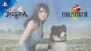 Dissidia Final Fantasy NT - The Return of Rinoa Heartilly PS4