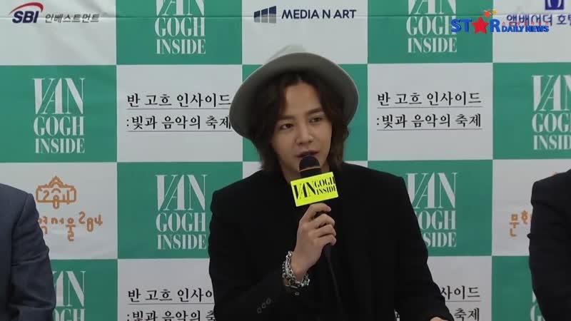 [S영상] 장근석, 한국인이 가장 좋아하는 화가 반고흐, 더 가깝게 느끼게 하겠다 (반 고흐 홍보대사 기자회견)