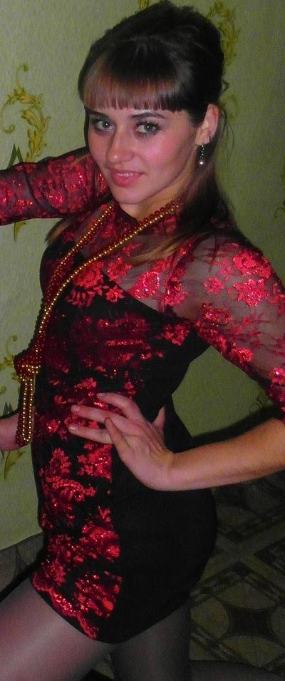 Екатерина Жукова, 21 сентября , Житомир, id107442782
