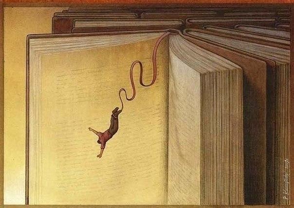 Книги не дают по-настоящему бежать от действительности, но они могут не дать разуму разодрать самого себя в кровавые клочья.