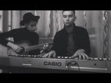 Алексей Чумаков - Тут и там (Cover by ИВАН RAMZI и Юрий Веренкиотов)