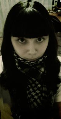 Алина Заяц