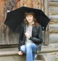 Ирина Можаева, 29 августа 1984, Нижний Новгород, id9114651