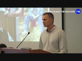Уничтожение русских школьным образованием (Познавательное ТВ, Илья Михнюк)