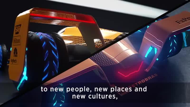 Future Grand Prix - McLaren Applied Technologies