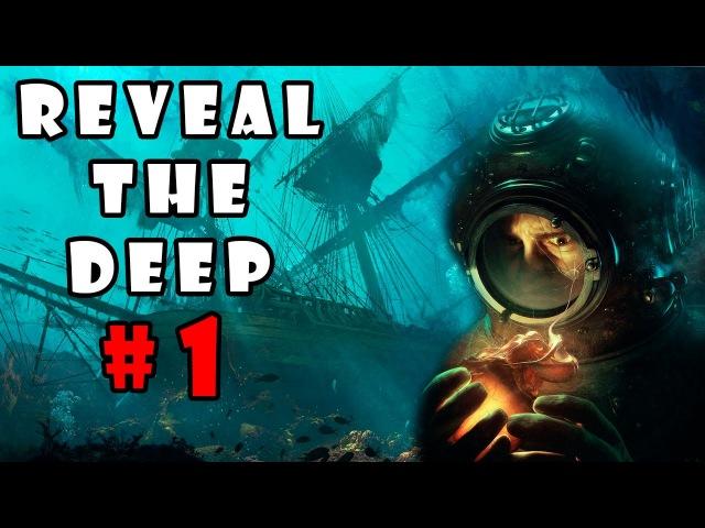 Мамаев попал на DNIWE | Прохождение Reveal The Deep 1
