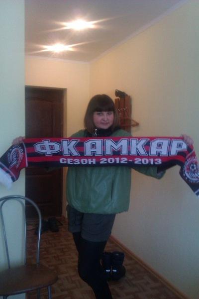 Анна Горбунова, 13 декабря 1982, Пермь, id10577258