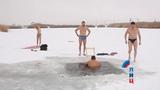 Моржи Луганска открыли зимний сезон