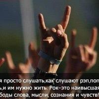 Just Alex, 8 апреля , Полтава, id96846135
