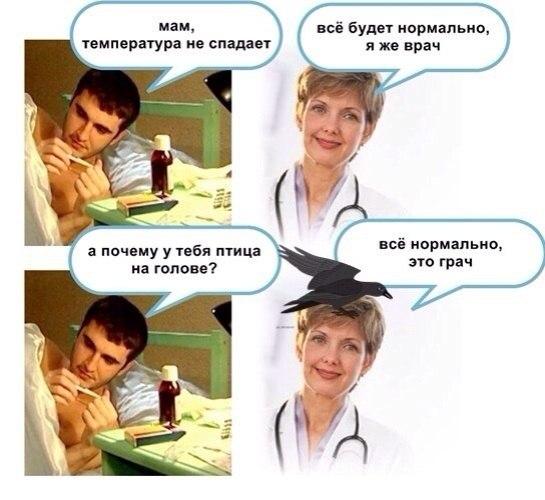 Слава Смелянский |