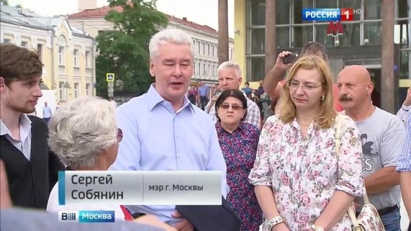 Вести-Москва • Преображение Чистых прудов: москвичам обещаны 5 тысяч квадратных метров комфорта