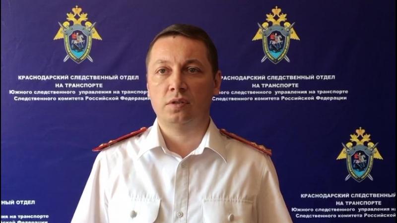 Руководитель Крансодарского СОТ Южного СУТ СК России Владимир Ротов