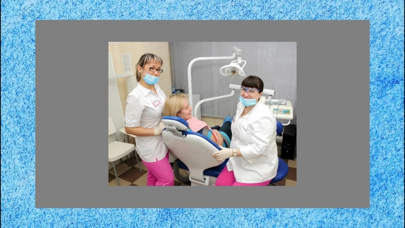 Сохраните здоровье полости рта с клиникой Все свои ст м Аэропорт