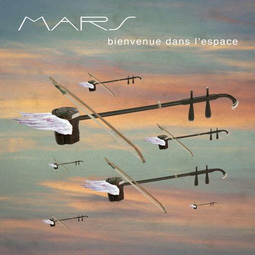 Mars альбом Bienvenue dans l'espace