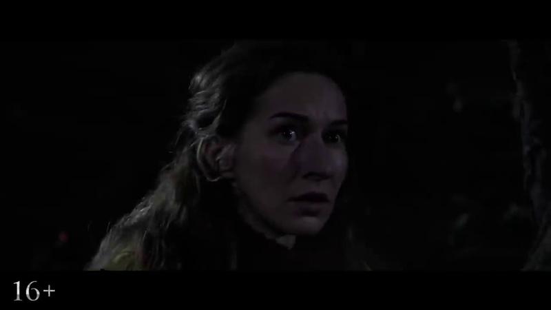Вдова — Тизер-трейлер 2020
