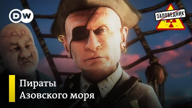 Дурдом в Азовском море. Освоение бюджета на Луне. Путин и Трамп на G20 - выпуск 52 (02.12.2018)