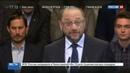 Новости на Россия 24 • В Германии определился главный конкурент Меркель