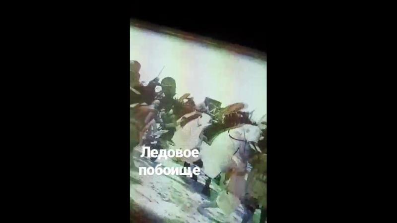 Ледовое побоище 1242 г.