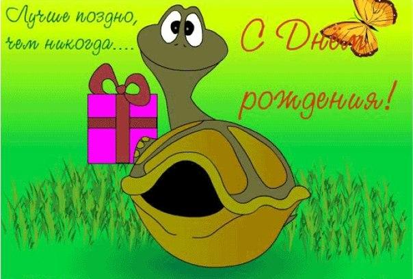 Поздравляем с днем рождения Соломахину Ирину Александровну VpAsKxvtU_k