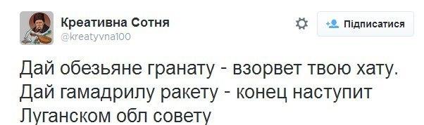 Террористы сожгли луганским пограничникам КПП, ряд строений и боксы в автопарке, - Госпогранслужба - Цензор.НЕТ 9965